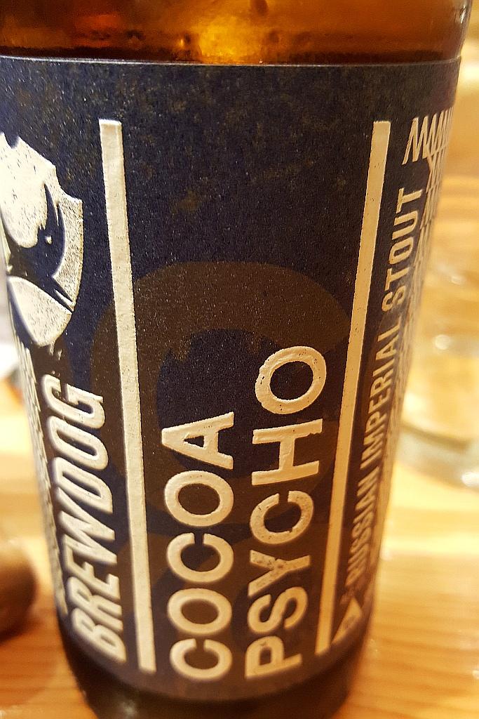 Etikett Flasche Cocoa Psycho